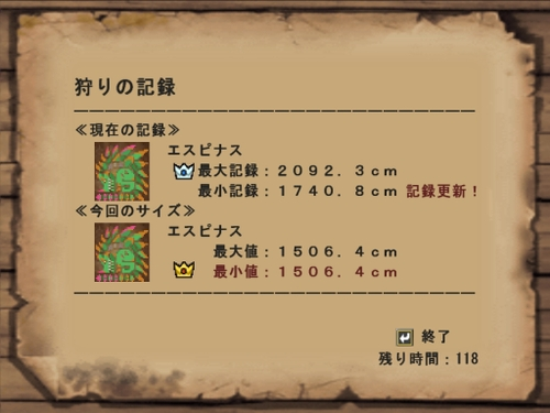 Mhf_20080305_001404_968