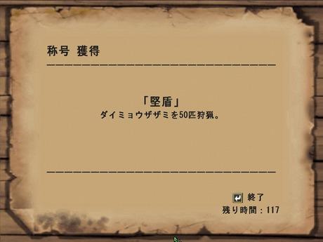 Mhf_20080824_224222_406_2